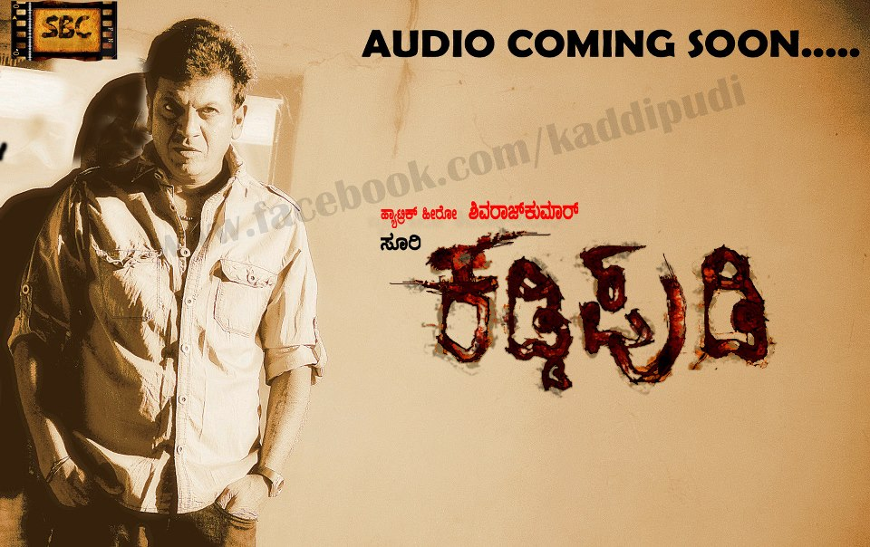 ambari kannada movie songs free