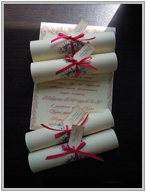 Приглашения на свадьбу в виде свитка ручной работы.