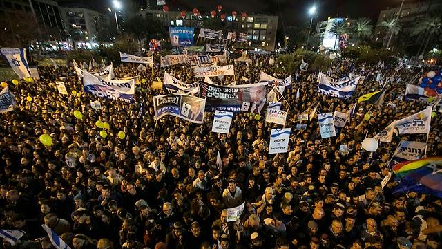 Direita israelense faz ato em Tel Aviv a dois dias de eleição