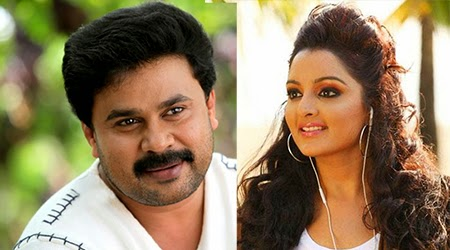 Malayalam actress Manju Warrior and Dileep