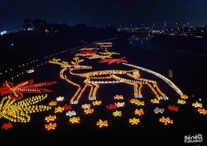 Festival des lanternes de Muromi-gawa