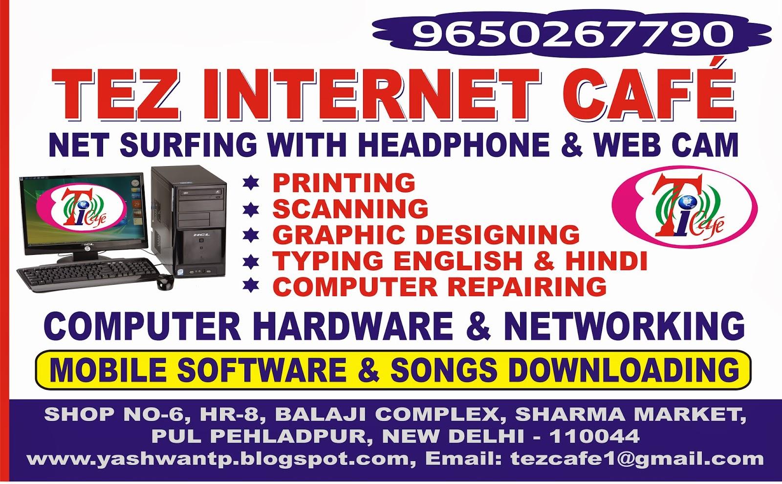 TEZ INTERNET CAFE: Tez Internet Cafe Banner