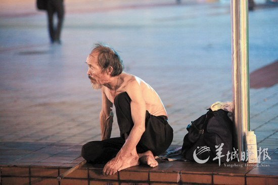 the beggar and the tourist and In everyday life false judgment is not hard to find everybody in the world has a different perspective and way of portraying themselves to the public, the way you.