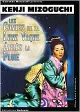 Les Contes de la lune vague après la pluie 2014 Truefrench|French Film
