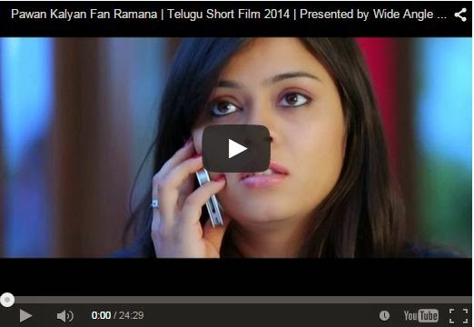 Pawan Kalyan Fan Ramana Short Movie
