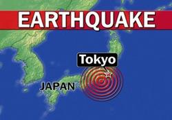 tokyo   a strong earthquake of