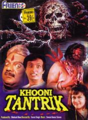 Khooni Tantrik Watch Hot Horror Hindi Movies Online
