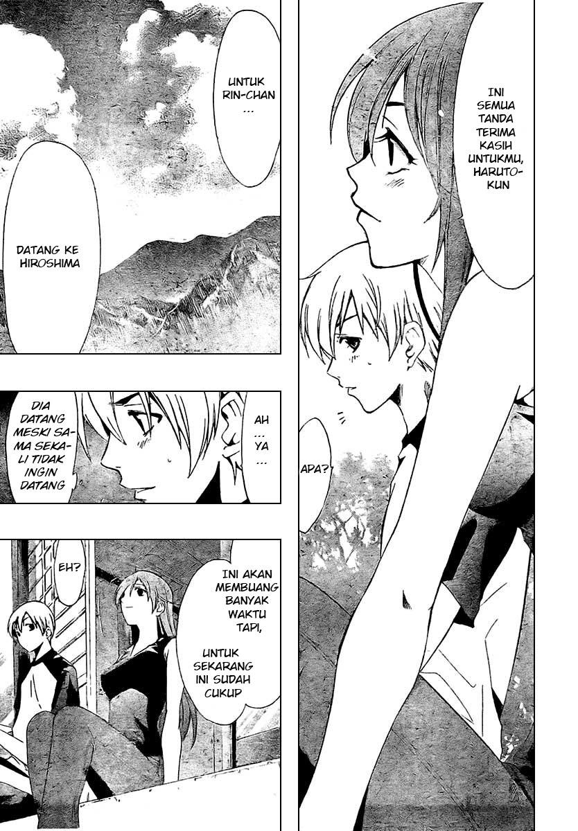 kimi no iru machi Online 34 page 15