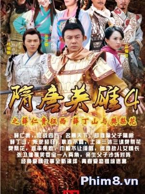 Xem Phim Tùy Đường Anh Hùng 3 - Tuy Duong Anh Hung 3