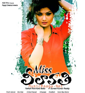 Miss Leelavathi Telugu Mp3 Songs Download