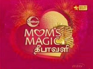 Watch Moms Magic Diwali Vijay Tv Special Show 22-10-2014 Vijay tv Deepavali Special Full Program Show Youtube 22nd October 2014 Star Vijay tv Diwali Special Program HD Watch Online Free Download