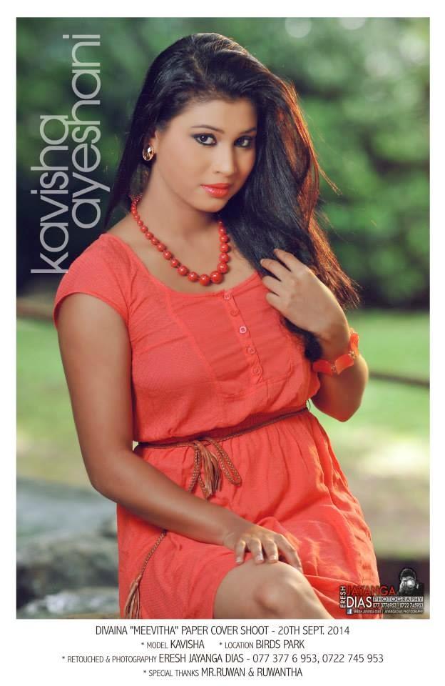 Kaveesha Ayeshani new