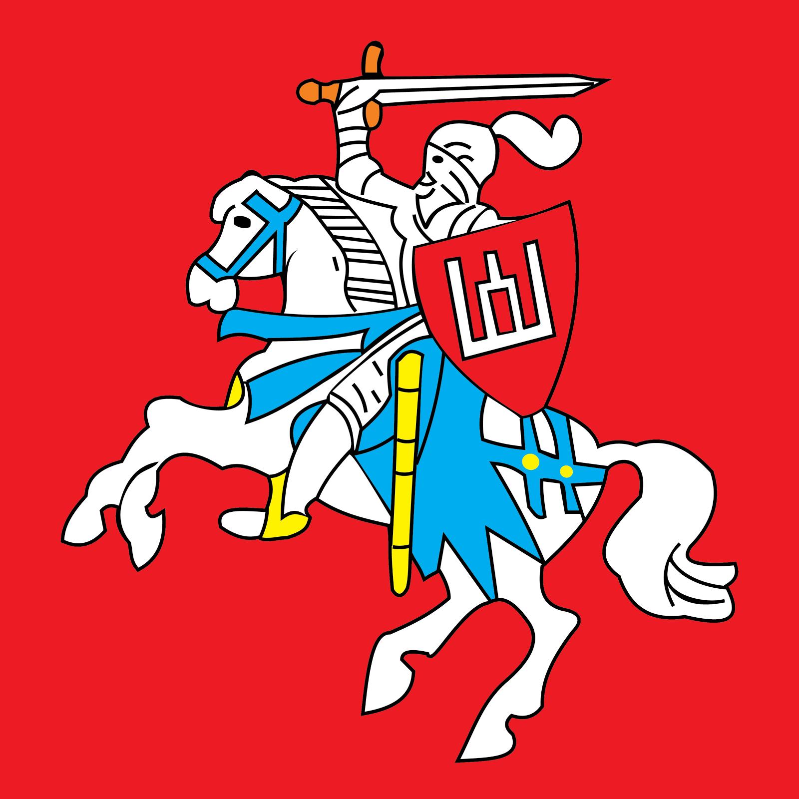 Герб Полісся