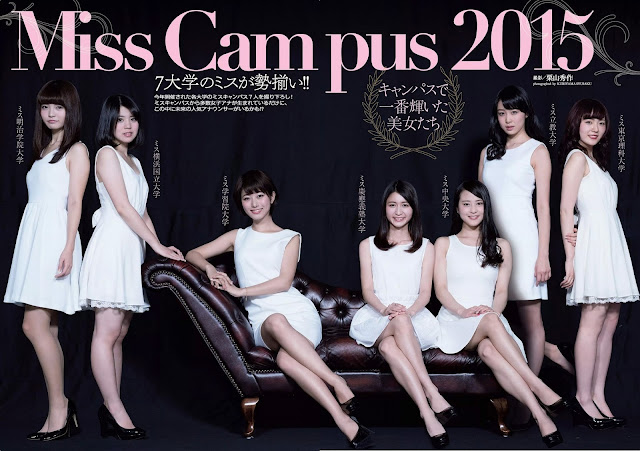 Miss Campus 2015 Weekly Playboy No 52 Wallpaper HD