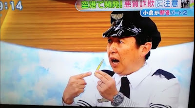 A Japanese portraying as a police as he re-enact the 'Tanim-Bala' scam
