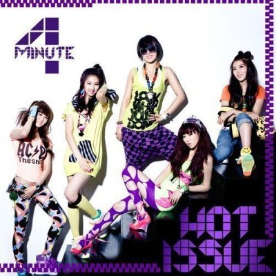 4minute-hot-issue-cover-lyrics