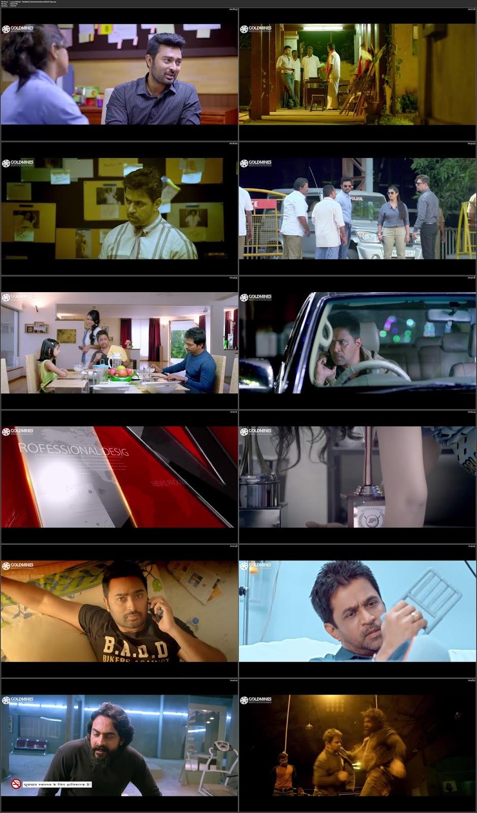 Jigarbaaz 2018 Hindi Dubbed Full Movie WEB Dl 720p