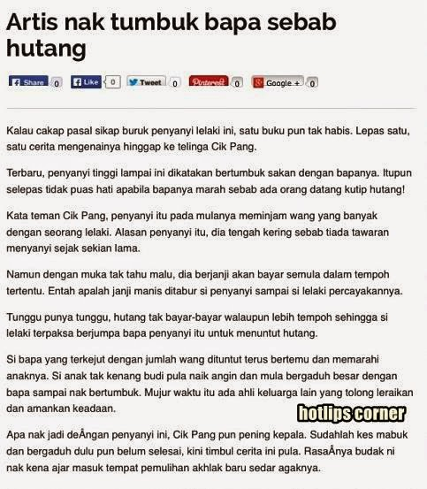 Penyanyi Popular Nak Tumbuk Muka Ayah, info, terkini, hiburan, sensasi, artis, kontroversi, gossip,