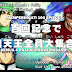 Download Toriko Episode 100 Subtitle Indo