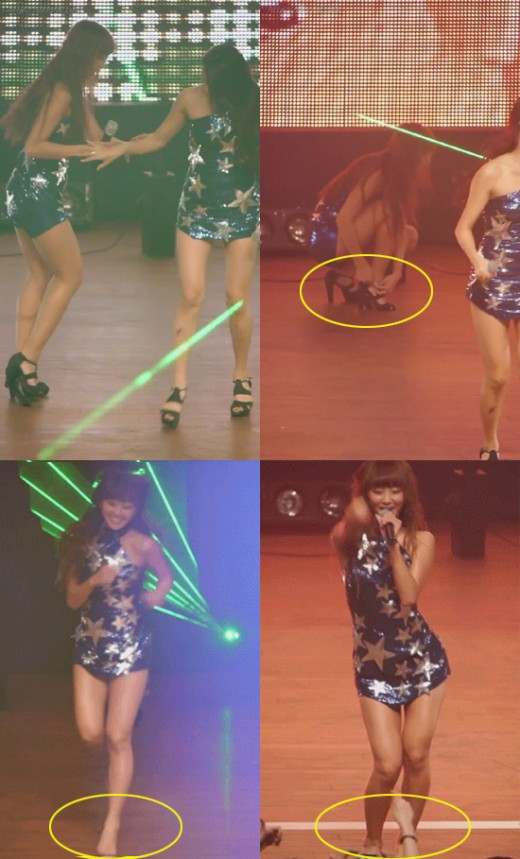 SISTAR Hyo Rin Tampil Tanpa Sepatu