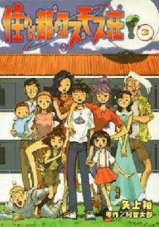 住めば都のコスモス荘 第01-03巻 [Sumeba Miyako no Cosmos-sou vol 01-03]