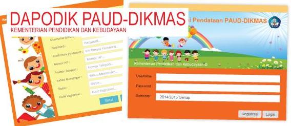 Download Aplikasi Fronted Dapodik PAUD-DIKMAS V.1.1.2