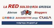 Δίκτυο Bloggers