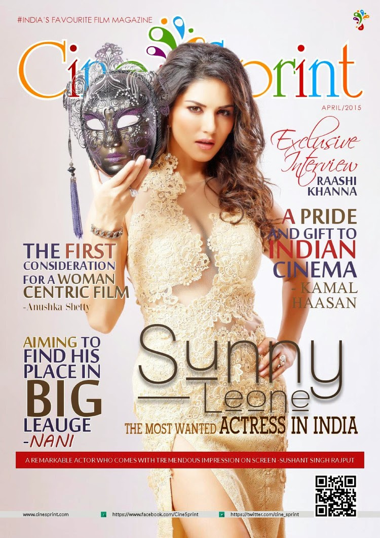 Actress @ Sunny Leone - CineSprint, April 2015