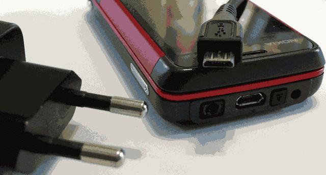 Ricarica batteria cellulare
