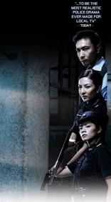 phim Nghĩa Đảm Hùng Cảnh
