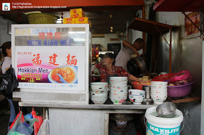 OH LAY EE Hokkien Mee @ Presgrave Street Ghaut, Penang.