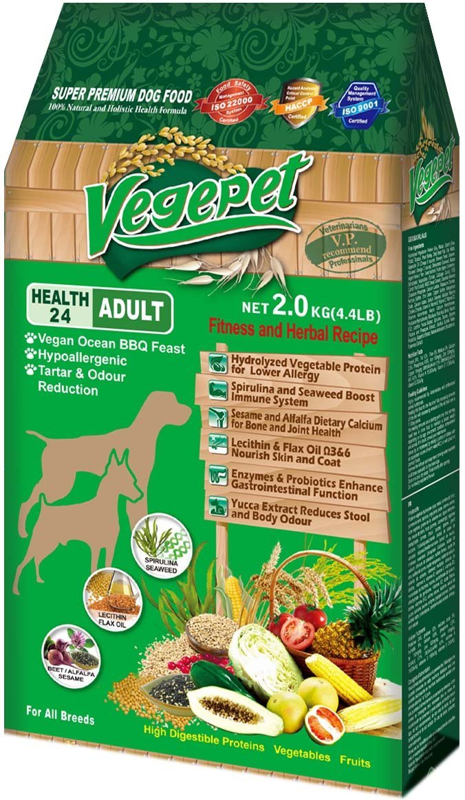 Veganism a truth whose time has come vegan dog food marketed biopet organic dog bones 500g 3kg 6 x 500g sciox Gallery