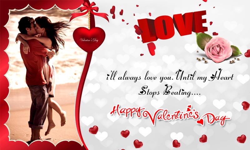 Gigo Apps: Love Photo Frames 2016 | Valentines Day Frames