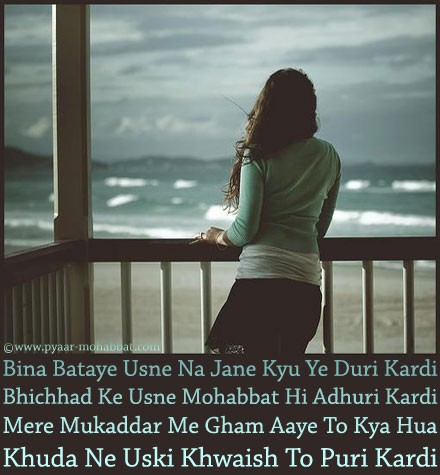 Heart Touching Heart Broken Shayari
