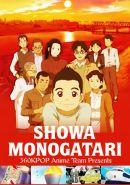 Phim Xem Phim Showa Monogatari | HD