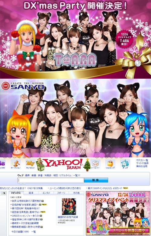 http://1.bp.blogspot.com/-q0rR6-LnkJU/UNKP9tKvA6I/AAAAAAAA8vE/EBPyUNiPlJI/s1600/t-ara.jpg