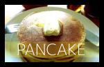 魔法のパンケーキ