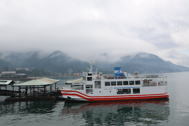 Arriving at the ferry terminal at Miyajima Island from Hiroshima ferry port, an hour drive outside of the city in Japan