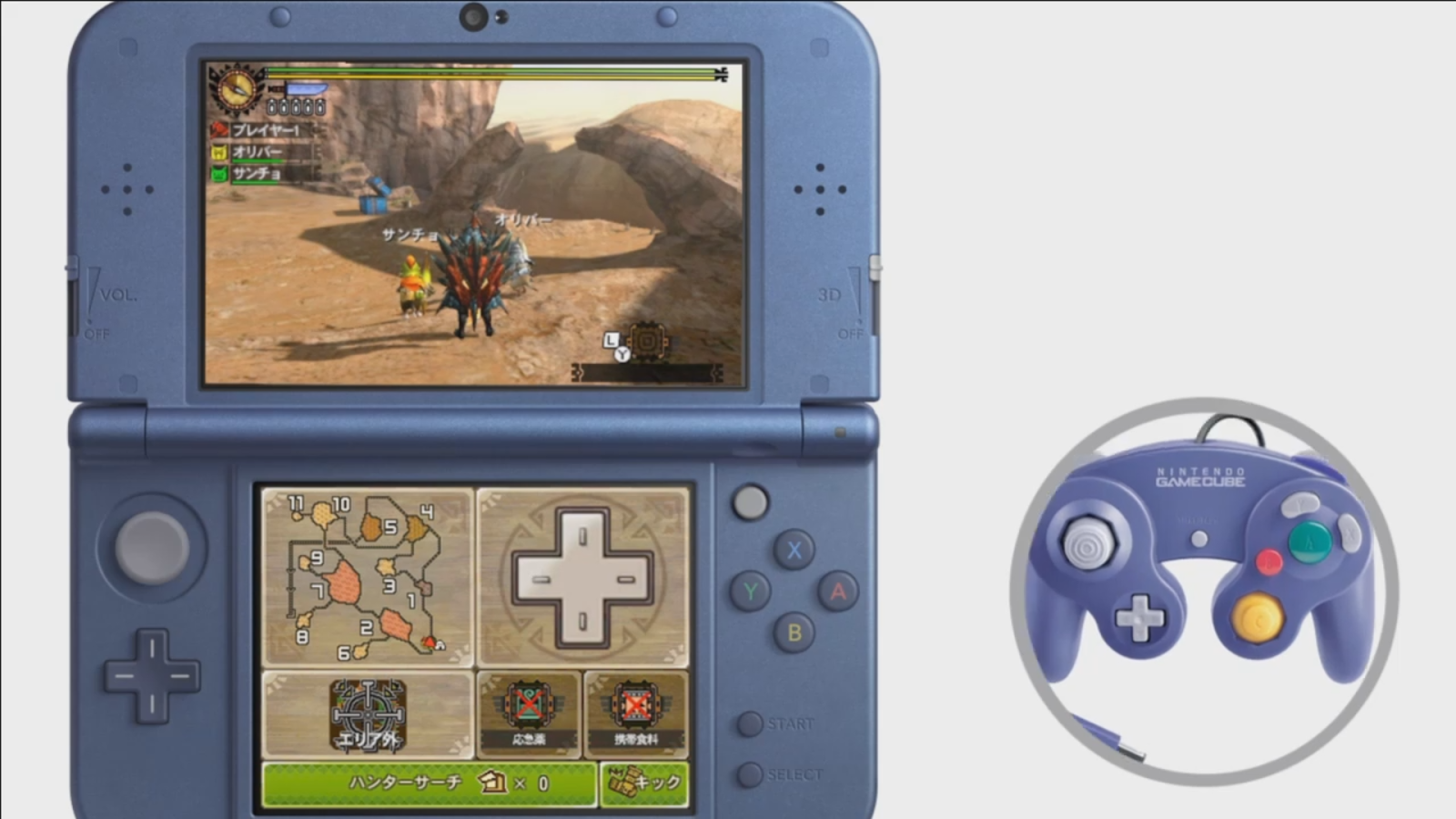 [GAMES] New Nintendo 3DS - Trava de região confirmada! Jde21h7aoj0eyfcaevba
