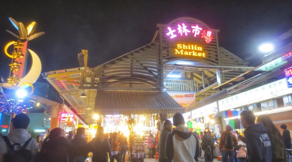 Shilin Nachtmarkt Taipei, Taiwan - Markthalle