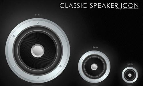 Free Inspiring Speaker Icon Set