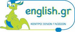 english.gr