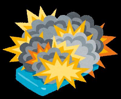 スマートフォンが爆発しているイラスト