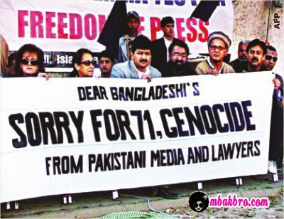 profesional Pakistan meminta maaf