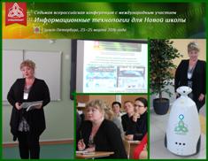 Образовательный Санкт-Петербург, или #ИТНШ-2016