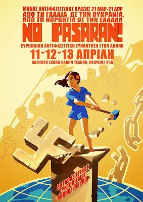 η αφίσα του μήνα δράσης και της Ευρωπαϊκής Αντιφασιστικής Συνάντησης