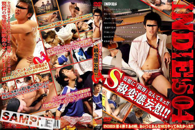 from Deacon japan gay dvd