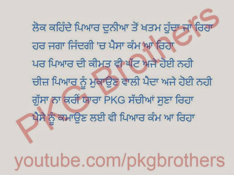 Sad Punjabi Shayri By PKG Brothers