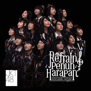 JKT48 - Refrain Penuh Harapan - Refrain Full of Hope (Kibouteki Refrain) - EP on iTunes