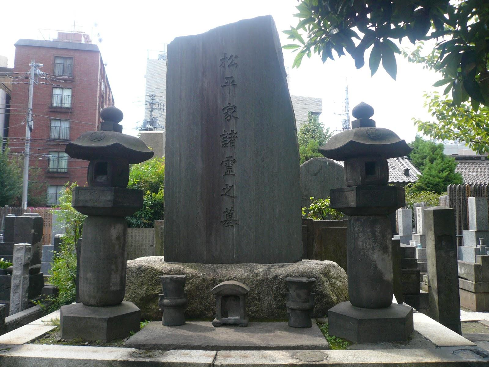 松平斉良(まつだいら なりよし)